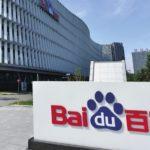 Baidu : sécuriser le présent, préparer le futur